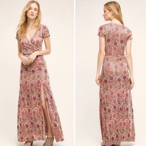 Cecilia Prado Metallic Floral Maxi Dress ✨😍💐💞